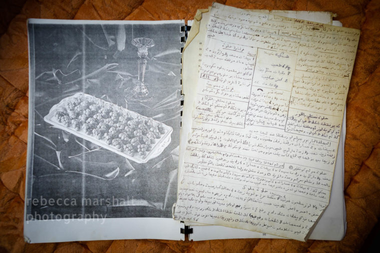 Photograph of an old cookery book, hand-written in Arabic